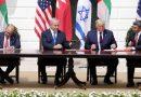 Israel selló su acuerdo diplomático con Emiratos Árabes Unidos y Bahrein en la Casa Blanca